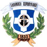 Xorofilaki