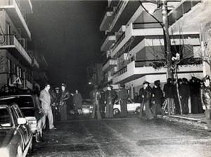 17Ν ΔΟΛΟΦΟΝΙΑ ΠΕΤΡΟΥ ΣΗΜΕΙΟ ΔΟΛΟΦΟΝΙΑΣ 16-1-1980