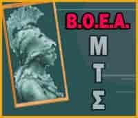 boea_mts_logo
